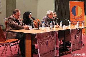 نشست سواد اطلاعاتی در کنگرهٔ متخصصان علم اطلاعات